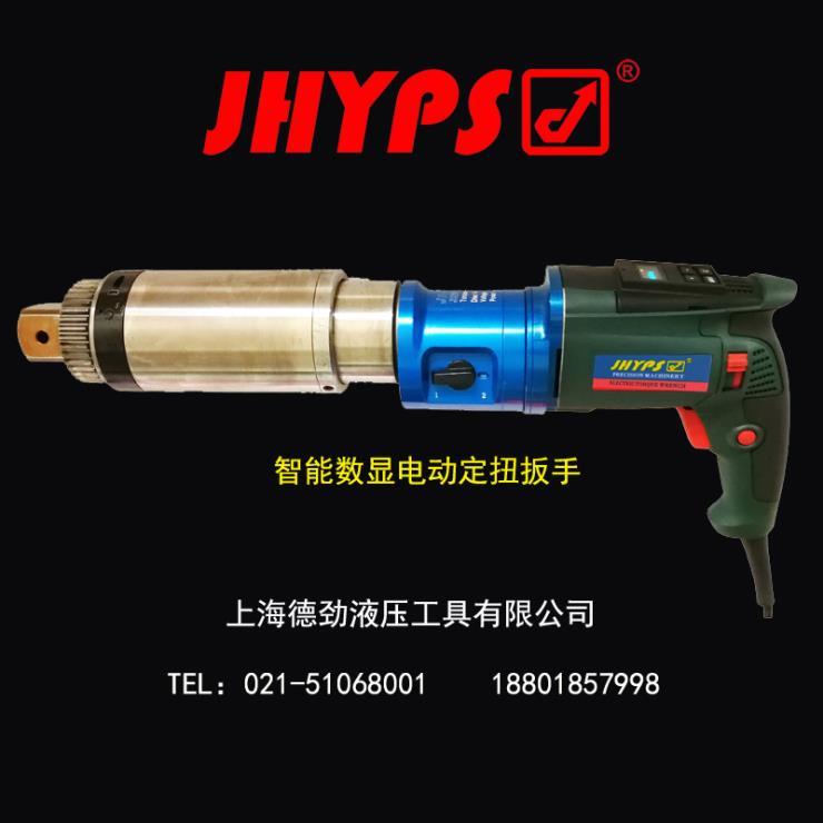 江北区电动数显定扭扳手工作原理