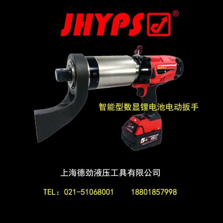 舟山充电式电动定扭扳手价格