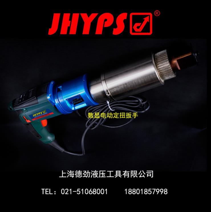 宁海县智能数显电动扳手介绍