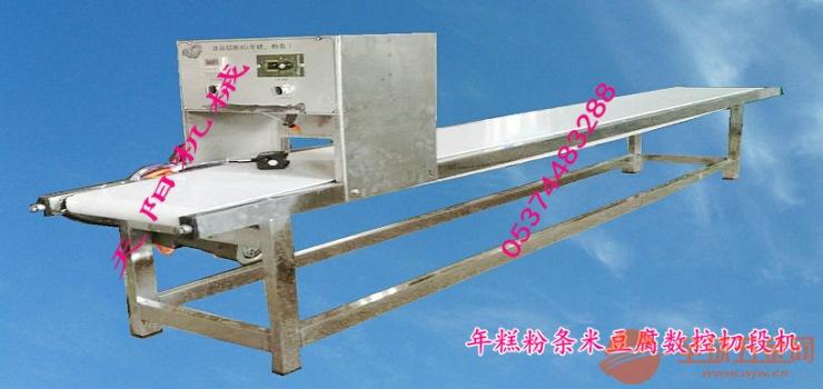 贵州数控切段机年糕灰碱粑切段机
