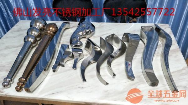 佛山不锈钢茶几脚不锈钢柜子脚定制厂家样式多规格齐全