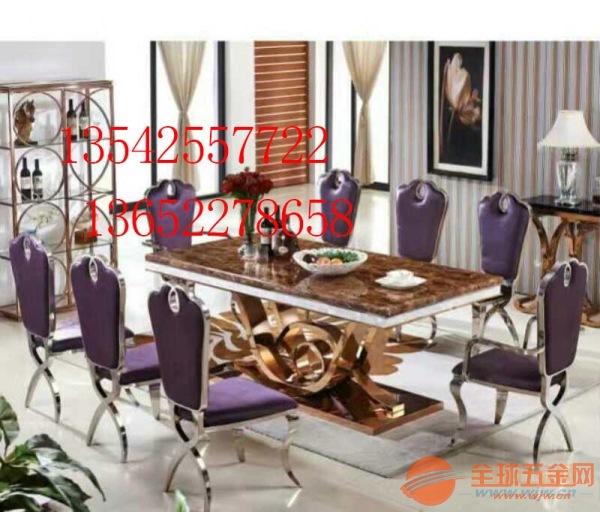 合肥不锈钢餐桌椅厂家专业制造品质可靠