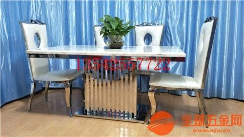 宁波不锈钢餐桌椅实力派生产加工厂家品质保障