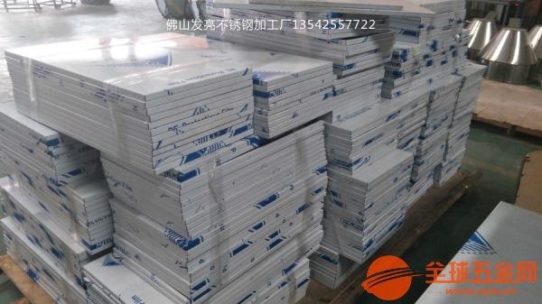 河南不锈钢椅子工厂直销品牌保证