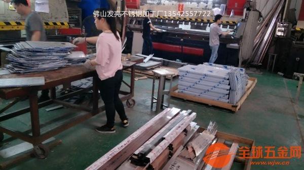 惠州茶艺社不锈钢屏风供应厂家售后服务完善