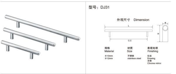 九江不锈钢卫浴管拉手管加工