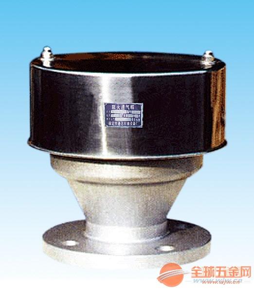 温州储罐附件现货供应坚固耐用