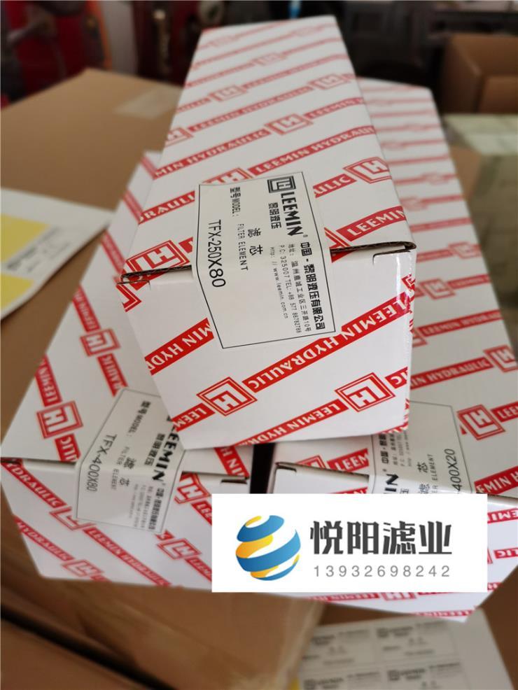 天津温州黎明滤芯厂家悦阳靠谱