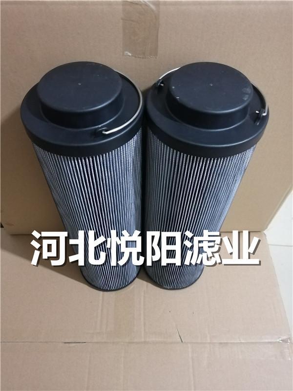 1300R010BN4HC贺德克滤芯-悦阳两滤业- PALL颇尔滤芯厂家