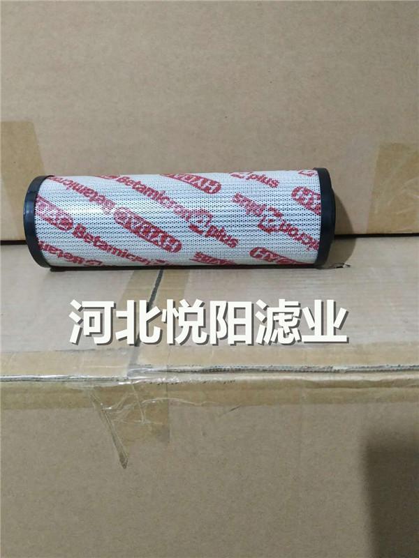 滤芯厂家强力推荐0250DN010BN4HC贺德克滤芯