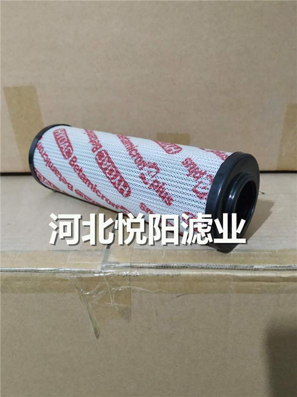 【Hydac贺德克滤芯0250DN010BN4HC Hydac】价格_厂家