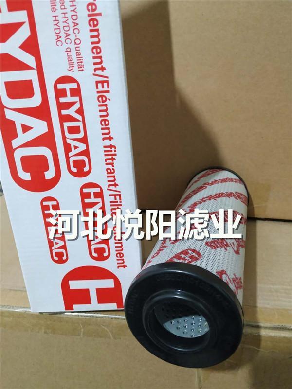 贺德克滤芯0250DN010BN4HC批发价格廊坊市其他分离设备