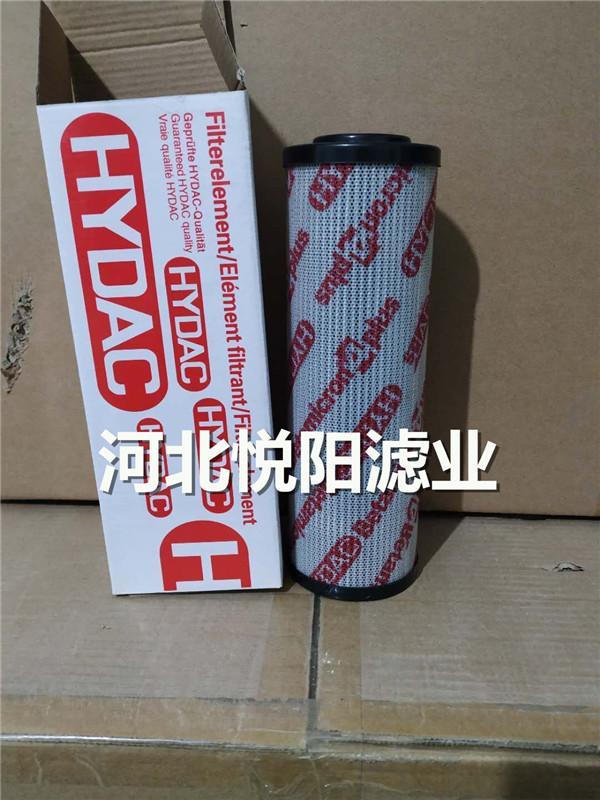 【贺德克滤芯0250DN010BN4HC,123459价格,图片,