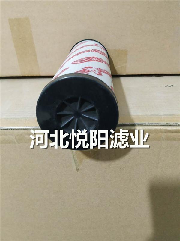 【0250DN010BN4HC 贺德克滤芯,价格,图片,