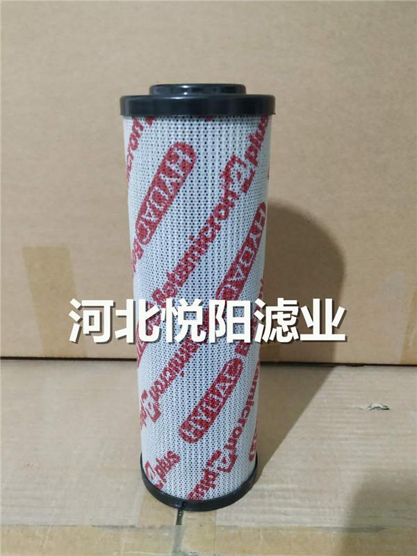 【贺德克滤芯0250DN010BN4HC】价格_厂家_图