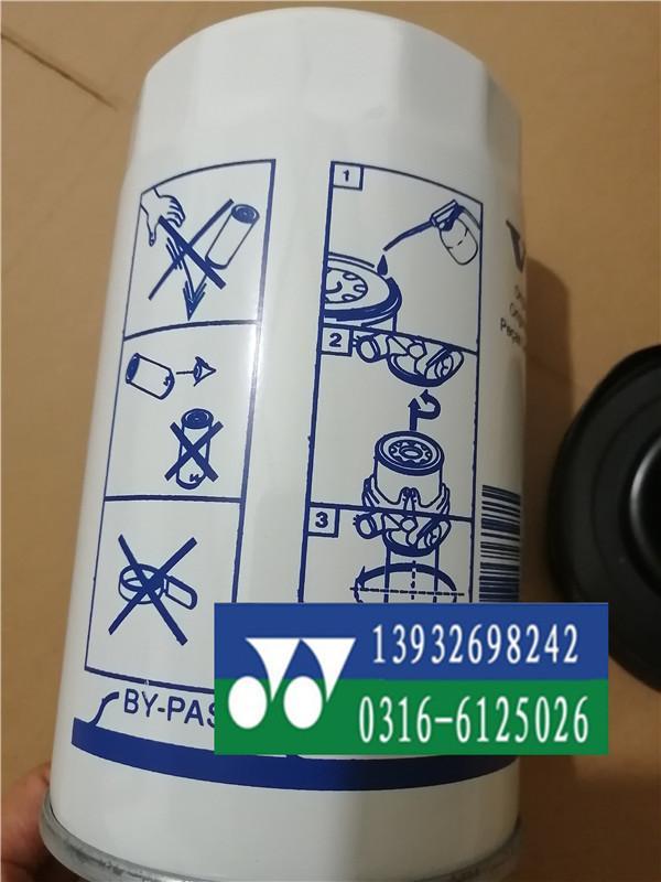 稳定的沃尔沃挖掘机价格21632667过滤器