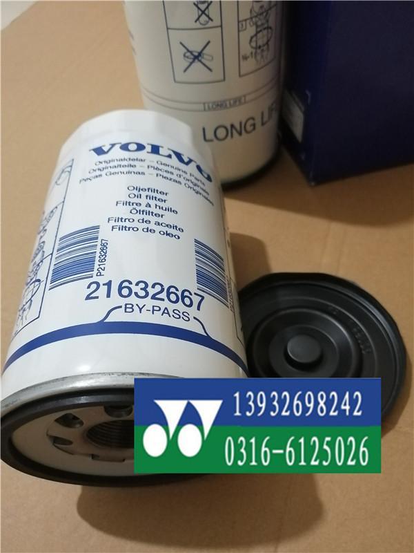 大量现货xc90沃尔沃21632667滤清器