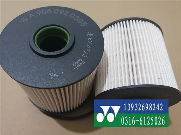 A9060920305 替代奔驰MTU发电机组柴油滤芯