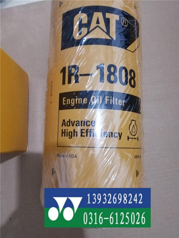 好口碑的柴油濾芯360-8960過濾器