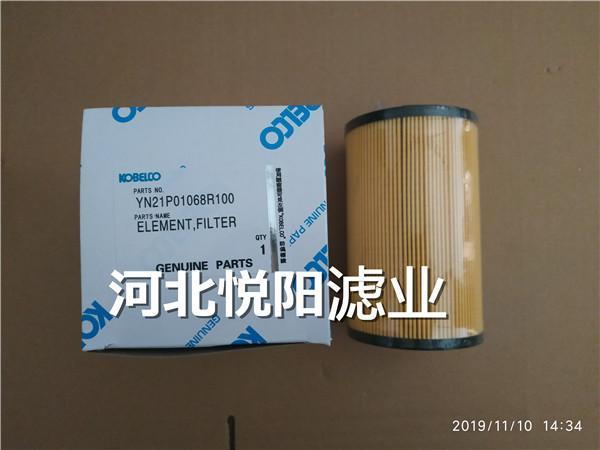 老牌的SK200-8机油YN21P01068R100滤芯