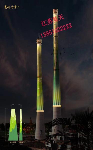 宜兴火电厂冷却塔美化