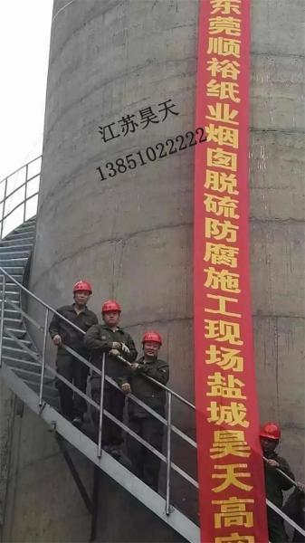 莆田新建烟囱