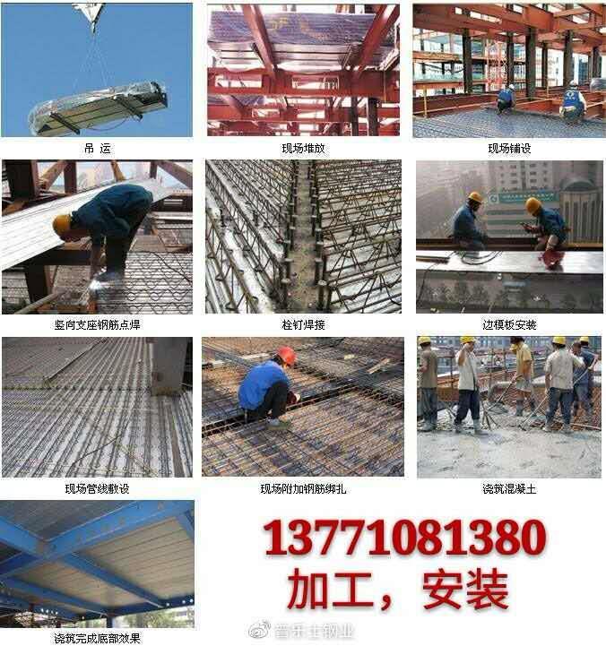 咸宁市开口楼承板优惠的普乐士钢业
