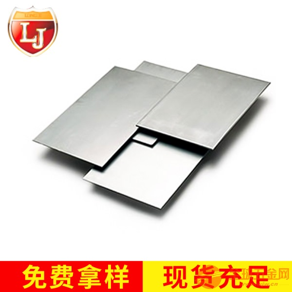 进口GH1139热处理工艺