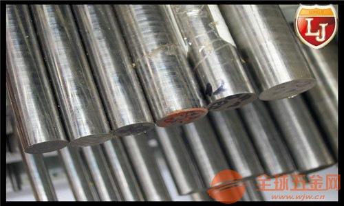 歐標25CrMoS4合結鋼的加工性能
