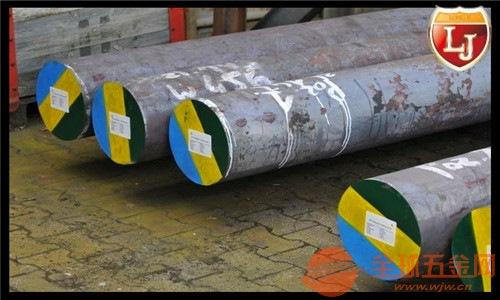 EN1.7320合結鋼國內哪里有賣