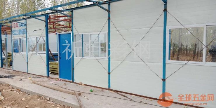 唐山厂家搭建活动房工地用彩钢房