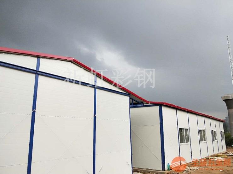 河北彩钢房厂家直销 邢台工地用活动房