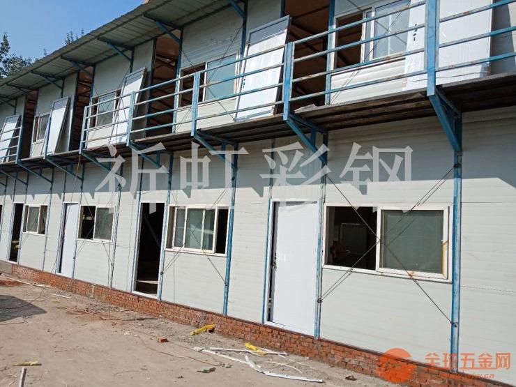 唐山活动房供应商 遵化钢结构彩钢房