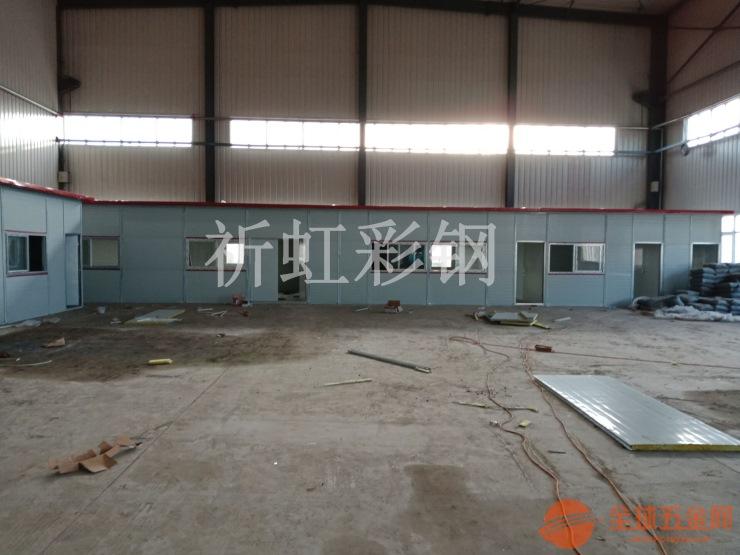 天津工地搭建活动房津南彩钢房每平米价格