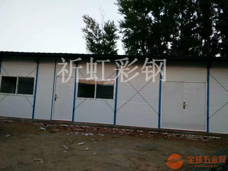 张家口厂家搭建彩钢房阳泉岩棉防火活动房