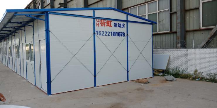 陕西咸阳临建低价环保彩钢房永寿县新型彩钢房