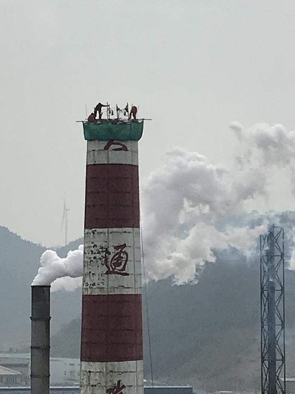 江西省宜春市砼烟囱拆除施工单位