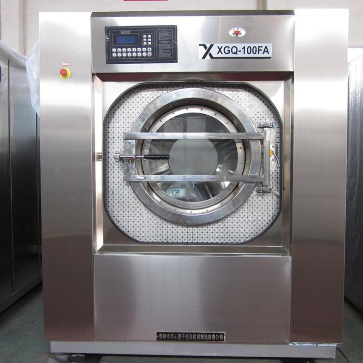 30公斤全自動洗脫機清洗床單被罩設備燙平機生產廠家