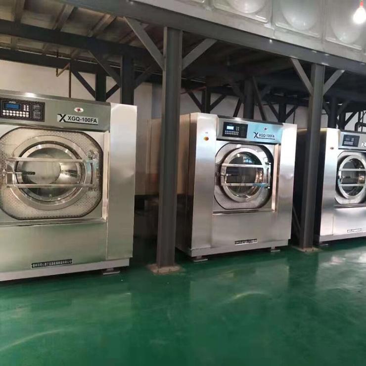 酒店洗被單設備20公斤小型烘干機大容量布草烘干機