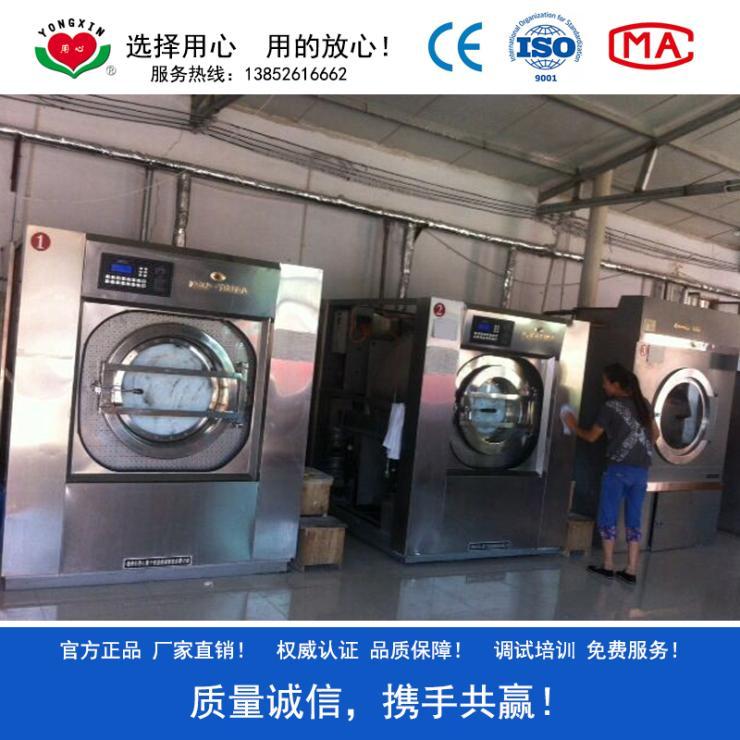 酒店床單干洗設備20公斤小型烘干機燙平機生產廠家