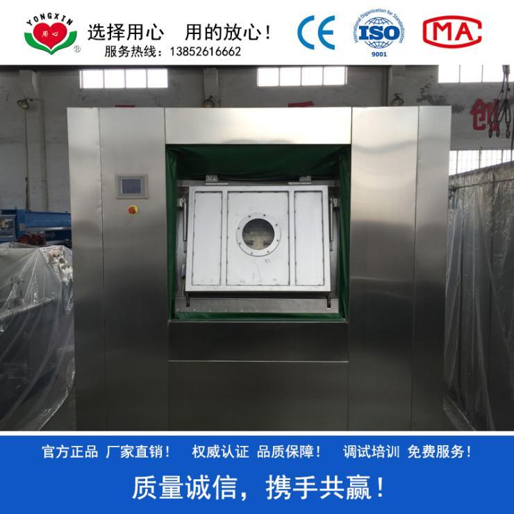 酒店布草清洗設備江蘇折疊機生產廠商燙平機生產廠家