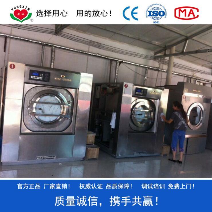 洗滌公司設備-機器折疊床單設備-100公斤大型洗衣機