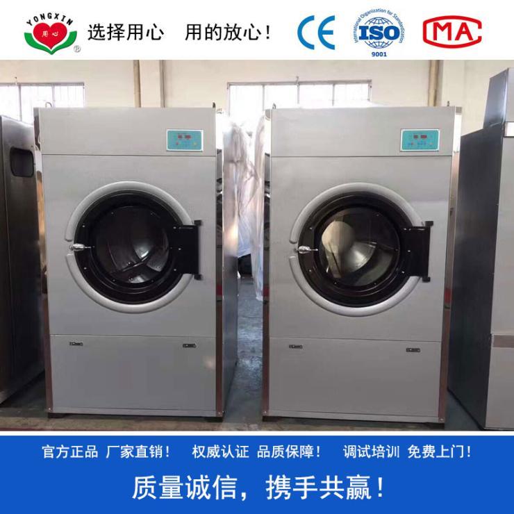 賓館洗床單設備-洗酒店用品設備-全自動洗衣設備