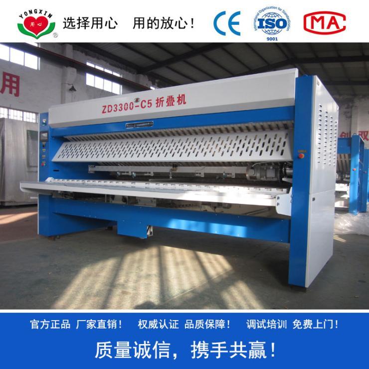 桌布洗滌設備-大型布草烘干機-100公斤洗衣房設備