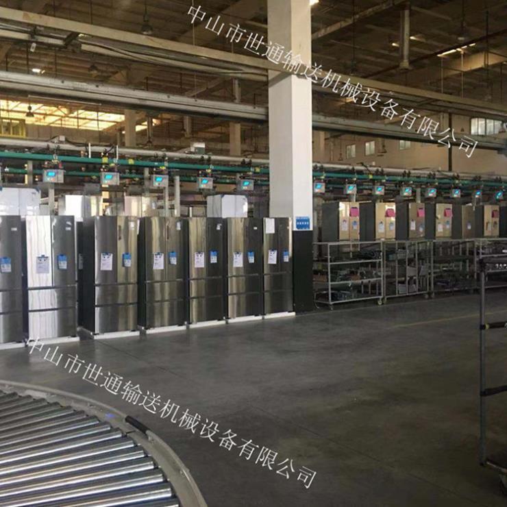 冰箱输送线抽真空线冰箱装配输送机