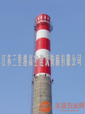 保靖县烟囱刷油漆工程承包