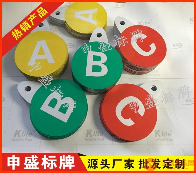 带柄乒乓球拍电力相序牌字母牌厂家直销