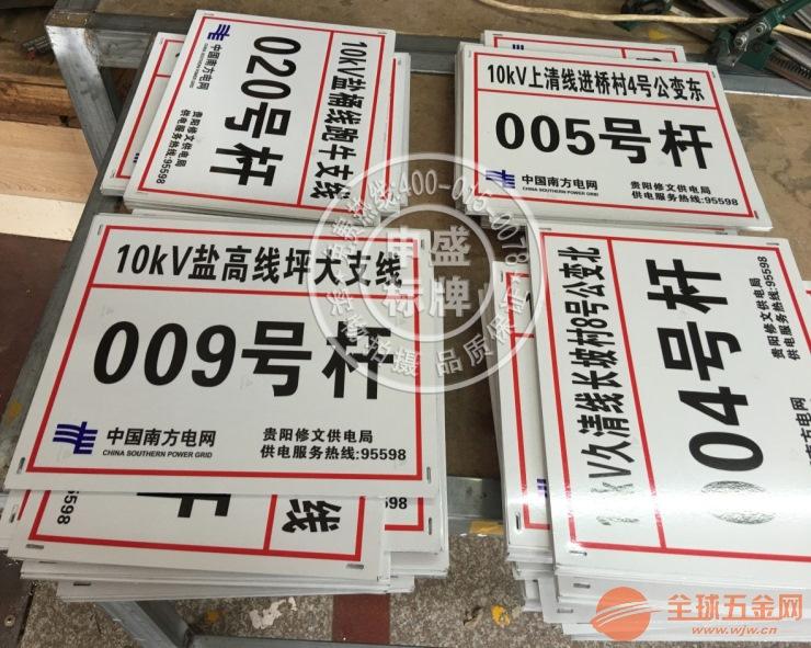 嘉兴南方电网220KV不锈钢电力线路编号牌价格优惠