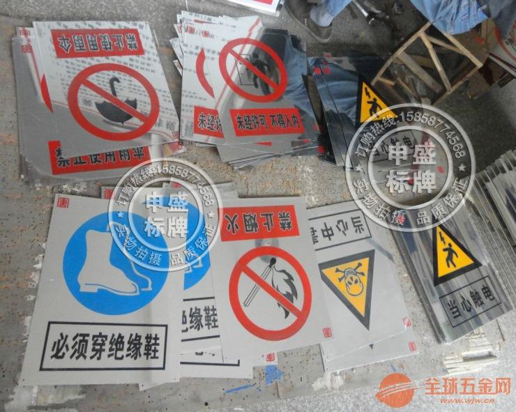 东莞电厂不锈钢蚀刻设备牌厂家专业定制合理报价