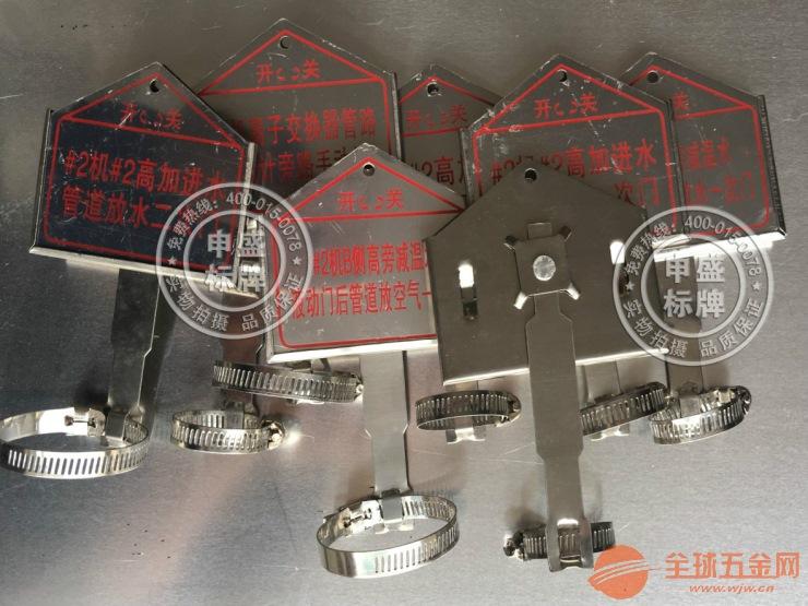 一体式铝合金阀门标识牌生产厂家规格齐全价格优惠